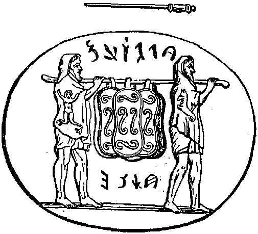 Salii carrying the Ancilia Etruscan Sardonyx.jpg