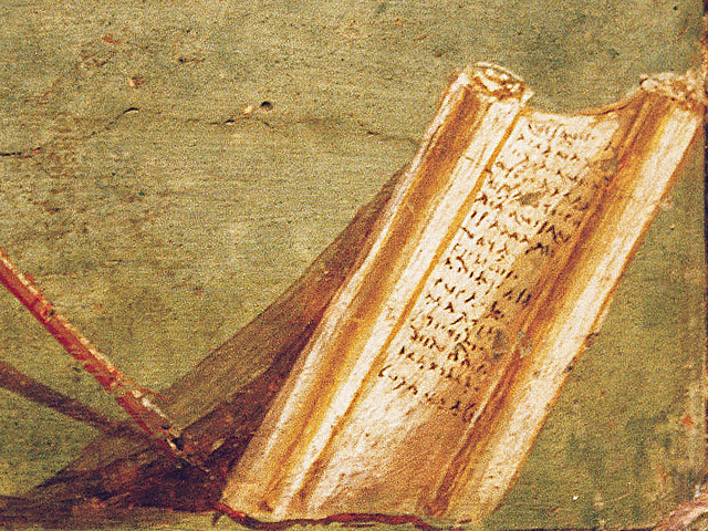 Papyrus scroll and pen. Roman wallpainting from Pompeii. 1st c. CE. Inv. 4676.